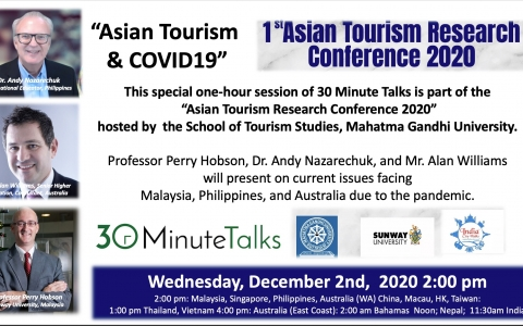 Asian Tourism Conference
